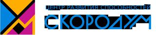 Скородум Нижний Новгород